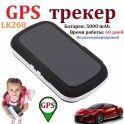 GPS трекер LK208. Купить портативный gps / gsm маячок, водонепроницаемый, с магнитом, автономный 60 дней работы. Цена Доставка