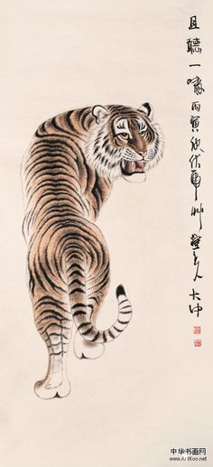 feng dazhong