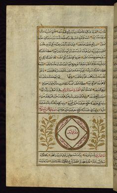 Diagram showing the distribution and direction of the four winds From an Ottoman version of The Wonders of creation/Tercüme-yi ʿAcāʾib ül-maḫlūḳāt/ترجمه عجائب المخلوقات by Zakarīyā ibn Muḥammad al-Qazwīnī/زكريا بن محمد القزويني, ca. 1203-1283, made at the request of the Vizier Murtaza Paşa (Murtaḍá Pāshā) (fl. 11c AH / 17c CE). Completed in 1121 AH / 1717 CE by Muḥammad ibn Muḥammad Shākir Rūzmah-ʾi Nāthānī - محمد بن محمد شاكر روزمه ناثاني Date: 12 Ramaḍān 1121 AH / 1717 CE.