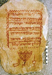 Ancient Gravestone Epitaphs Give Insight into Early Jews and Christians: Most Jewish tombstones from Zoar (Zoora) carry Aramaic inscriptions painted in red ochre (see above). These gravestone epitaphs give the name of the deceased, followed by the date of death and conclude with expressions of peace.