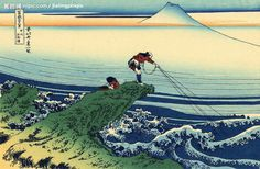 日本地震与浮世绘<附有江户时代浮世绘版画富士36景>