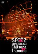 DISCOGRAPHY   SPITZ OFFICIAL WEB SITE