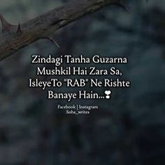 Urdu Quotes, Life Quotes, Urdu Shayri, Islamic, Poems, Writing, Instagram, Quotes About Life, Quote Life