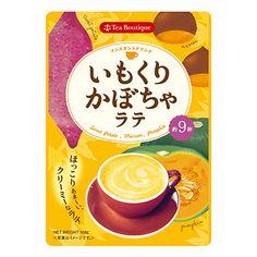 ティーブティック インスタント <いもくりかぼちゃラテ> - 食@新製品 - 『新製品』から食の今と明日を見る!