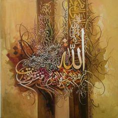 Bismillah Calligraphy, Calligraphy Print, Islamic Art Calligraphy, Apple Logo Design, Islamic Paintings, Framed Wallpaper, Font Art, Arabic Art, Art Drawings