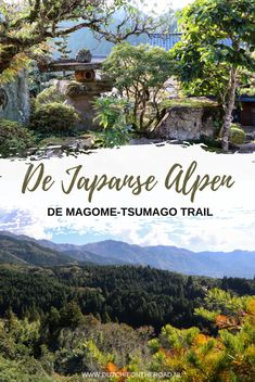 Japan Travel Tips, Asia Travel, Lost City, Day Hike, Ultimate Travel, Where To Go, Travel Inspiration, Trail, Road Trip