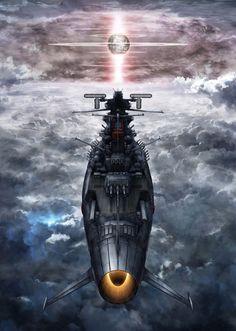 宇宙戦艦ヤマト2199 星巡る方舟
