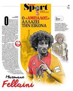 Layout, Word cup 2018 Russia, Fellaini, belgium, newspaper Fileleftheros
