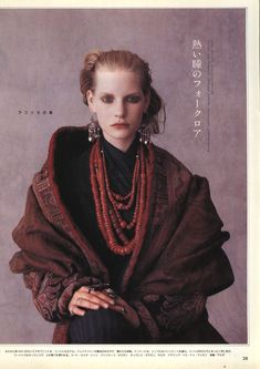 Kirsten OwenMarie Claire Japan (March 1988)ph. Peter Lindberghrosie nikolaeva scan/tfs