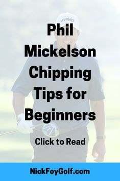 Golf Tips For Beginners Want to hit chip shots close to the hole like Phil Mickelson? Use these tips and tricks to improve your chipping and your short game. - Hands like Mickelson – 5 Chipping Tips for Instant Improvement … Golf Chipping Tips, Phil Mickelson, Golf Putting Tips, Golf Practice, Golf Videos, Golf Exercises, Workouts, Golf Tips For Beginners, Perfect Golf