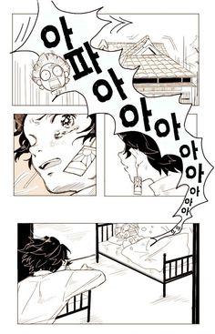 Read Image, Wattpad, Slayer Anime, Images, Kawaii, Animation, Manga, Comics, Drawings