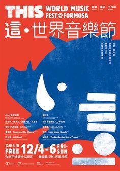 這・世界音樂節 | Onion Design Associates