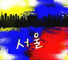 Seoul Korea Skyline Hangeul by Enki Art Seoul Korea, Cities, Greeting Cards, Skyline, Neon Signs, Wall Art, Day, City, Wall Decor