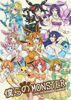 0550db8d3 Chibi Pokemon, Pokemon Gijinka, Pikachu, Eevee Evolutions, Cute Pokemon,  Pokemon Stuff