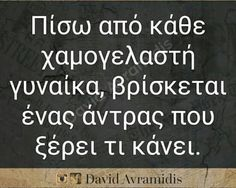 Best Quotes, Love Quotes, Inspirational Quotes, Inspire Quotes, Let's Have Fun, Greek Quotes, Let It Be, Thoughts, Humor