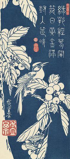 枇杷に小鳥|歌川広重|広重花鳥大短冊撰|浮世絵のアダチ版画オンラインストア