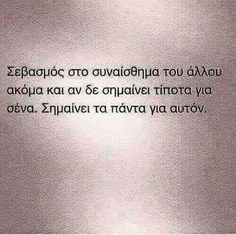 Old Quotes, Greek Quotes, Lyric Quotes, Wisdom Quotes, Best Quotes, Lyrics, Life Quotes, Live Laugh Love, In My Feelings