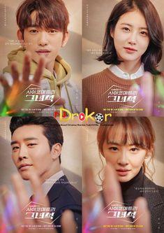 Drama 'He is Psychometric' Jinyoung Yugyeom, Youngjae, Korean Tv Series, Korean Shows, Korean Drama List, Korean Drama Movies, Park Jin Young, Young Kim, Eun Ji