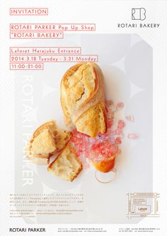 Outlines, Pallet, Harajuku, Contrast, Bakery, Design Inspiration, Layout, Draw, Graphics