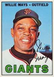 willie mays baseball cards