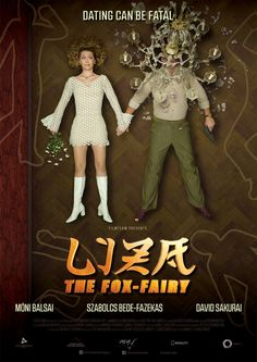 Liza, the Fox-Fairy (2015) Watch the Trailer! / Mónika Balsai, Szabolcs Bede Fazekas, David Sakurai Movie/