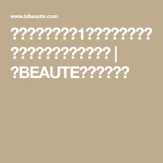 家にある「タオル1枚」でぷにぷに二の腕をほっそりさせる方法   美BEAUTE(ビボーテ)