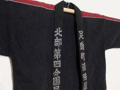 """vintage japanese fireman sashiko wear """"SHOUBOUHANTEN""""  Free shipping! No 17011175"""