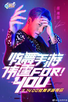 Tencent Qq, Banner Design Inspiration, Cosmetic Design, Web Design, Graphic Design, Sale Poster, Future Fashion, Web Banner, Advertising Design