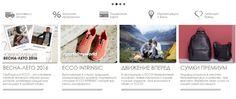 http://ytro.in/goo/e0  Удобная обувь, для тех кто ценит удобную жизнь  http://ytro.in/goo/e0  #обувь #сумки #благовещенск #объявления@ytro.blagoveshensk