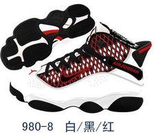 Air Jordan 6 Rings Men Basketball Shoes High High White Black Red