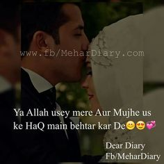 ameennnn *I don't understand the language. Sorry if I hurt you before. Love Quates, Love Life, Islamic Love Quotes, Sad Love Quotes, Exams Funny, Islam Marriage, Urdu Love Words, Love Thoughts, Urdu Poetry Romantic