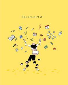 [BY 콜라보출판사] 장면 속으로사라지고 싶은 날'좋아요' 한 방과 '팔로우' 신청은 큰 힘이 됩니다. :) Korean Phrases, Korean Quotes, Kawaii Stickers, Line Illustration, Creative Resume, Cute Drawings, Cute Art, Iphone Wallpaper, Character Design