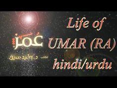 Umar Bin Khattab-Trailler Series - YouTube