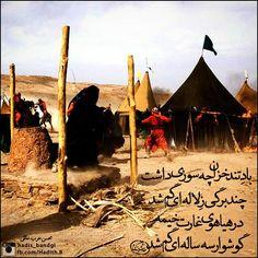 after Ashura... :-(