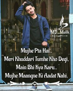Attitude Quotes For Girls, Girl Quotes, Pretty Quotes, Love Quotes, Photoshoot Pose Boy, Attitude Shayari, Most Beautiful Bollywood Actress, Real Friendship Quotes, Boys Dpz