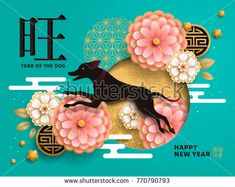 Stock Vector: Chinese New Year poster, Year of the dog decoration, lovely black dog jumping up with paper art style flowers, prosperous and wish you good luck in Chinese words - Chinese New Year Poster, Chinese New Year Design, New Years Poster, Happy Chinese New Year, Chinese Dog, Chinese Style, Chinese Theme, Chinese New Year Flower, Dm Poster