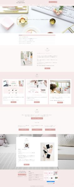 WEB DESIGN La pureté の公式サイト Web Design, It Works, Design Web, Website Designs, Nailed It, Site Design