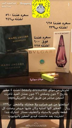 Internet Shopping Sites, Best Online Shopping Websites, Amazon Online Shopping, Online Shopping Clothes, Givenchy, Learning Websites, Essential Oil Perfume, Marc Jacobs, Shops