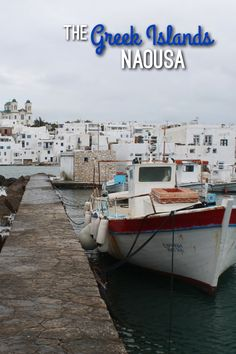 Naousa - A deserted town (in winter) on the island of Paros, Greece