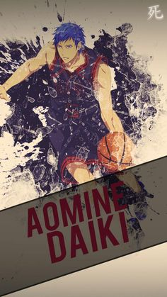 Aomine Kuroko no Basket Wallpaper HD by Chimozuki on DeviantArt Anime Character Names, Character Drawing, Anime Characters, Hd Wallpapers For Mobile, Mobile Wallpaper, Iphone Wallpapers, Iphone Backgrounds, Live Wallpapers, Anime Basket