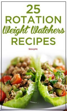 Add these 25 Rotation Weight Watchers Recipes to your Weight Watchers menu! #ww #cleaneating #skinnyms #weightwatchersrecipes #recipesforweightloss #weightwatchersmenu #topweightwatchersrecipes #cleaneatingrecipes #entrees #healthymaindishes #topratedrecipes
