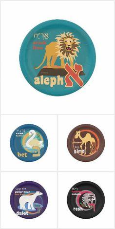 Hebrew Alphabet Paper Plates & Hebrew Alphabet Party Paper Plates | Hebrew Alphabet Party ...