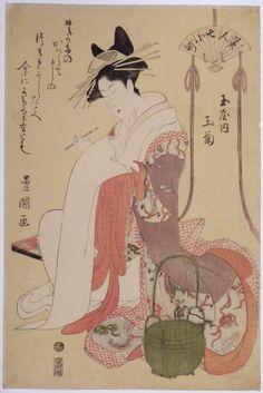 Japanese Art by utagawa toyokuni => Geisha