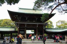 Yoyogi Park Shrine, Tokyo, Japan