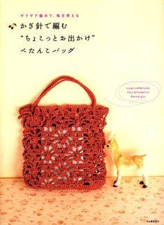 25 Stylish Crochet Bag Patterns Japanese Crochet by EllaCraft Bag Crochet, Crochet Shell Stitch, Crochet Books, Crochet Handbags, Crochet Purses, Crochet Clutch, Love Crochet, Beautiful Crochet, Japanese Crochet Patterns