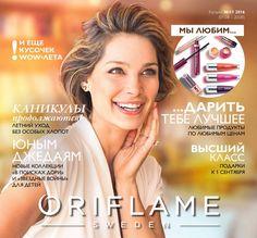 Каталог Орифлейм Украина № 11