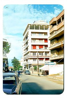 Abdel Aziz Street [1958]    #Beirut #History #Lebanon