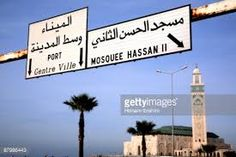 Image result for arabic street signs Street Signs, Signage, Cinema, City, Movies, Billboard, Signs, Movie Theater