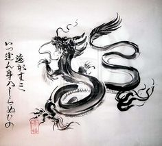 Dragon by ~sumiepl