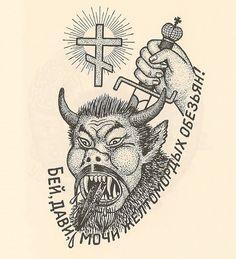 'Beat, crush, kill the yellow-faced monkeys!' The tattoo of a legitimate thief known as 'Sotnik' [Centurion], 'Kalin' & 'Ryaboi [pock-marked].